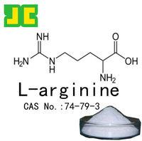 Top Quality Amino Acids -- L-arginine Powder