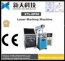 Hot sale qr code laser engraving machine