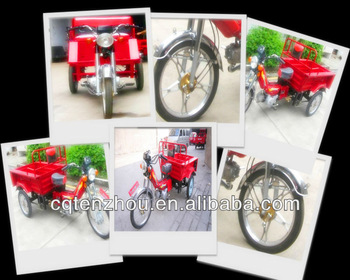hot sale LY48QZH-1tricycle/scooter/110cc motor tricycle/motor tricycle