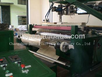 Plastic film laminating machine