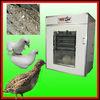 /product-gs/automatic-small-quail-egg-incubator-700154065.html