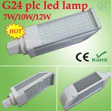 7W smd led plc g24