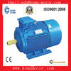 Hot sell small ac electric motors