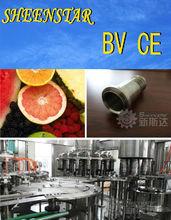 2012 New Type automatic orange juice machine
