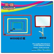 poster frame a1 a2 a3 a4