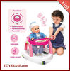 Remote control baby doll walker