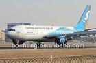 Express air sea shipping services from guangzhou shenzhen shanghai yiwu china to Bangladesh/United Arab-------SKYPE:joannawu1688