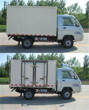 4x4 mini Van Cargo Delivery Truck