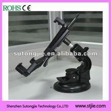 Multifuncational car dashboard holder/mount/cradle for ipad/tablet pc