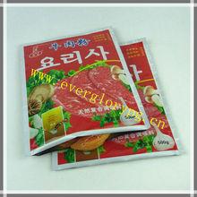 Vivid Printing Eco-friendly Aluminium Foil Bags For Food