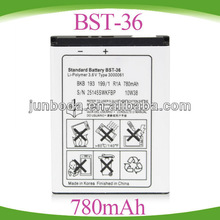high quality phone battery for sony ericsson J300
