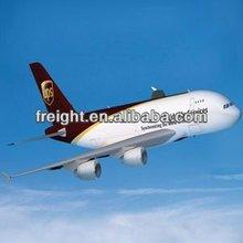 China air shipping rates to UAE / UNITED ARAB EMIRATES