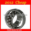 Bearing manufacture TIMKEN Self-aligning ball bearing 2207