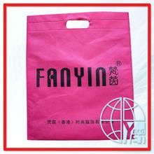 Cheap T Shirt Shop Bag