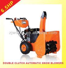 mini snow thrower WST1-6.5