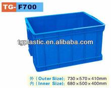 large plastic crate