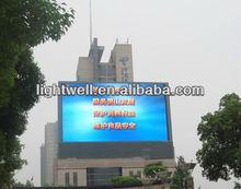 Alibaba cn with light sensor 8000nit led street display With High Quality