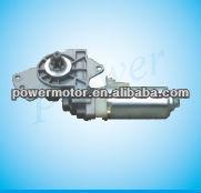 PGM-W57R 12 volt dc electric motor