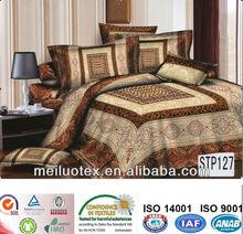 cotton satin bedding set,king size,60s 300 thread