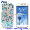 for samsung galaxy s3 housing / for samsung galaxy s3 i9300 shock proof case rubber case