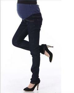 WARM AND COMFORTABLE MATERNITY JEANS