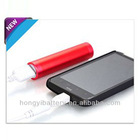 Hot Selling Portable 2600mah Power Bank for Christmas Gift