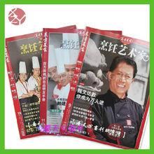 2012 top grade cook book