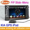 Erisin ES676K 800*RGB*480 Car DVD Radio GPS RDS BT for KIA
