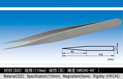 Precision stainless steel tweezer