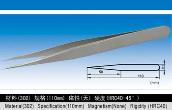Precision stainless steel tweezer