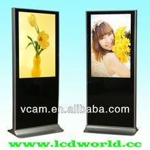 """42"""" kiosk touch screen(VP420D-3)"""