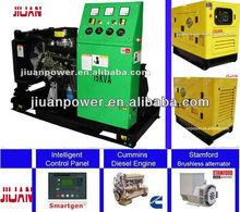 Guangzhou generator 2012 hot sale !!!15kw generator set powered by chinese quanchai engine 490 CD-Q15kw