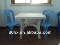 2012 hot sale discount indian furniture