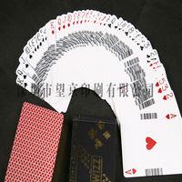 Barcode Poker