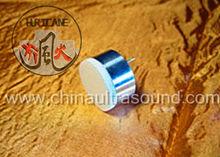 mini Ultrasonic wireless air flow sensor 200khz