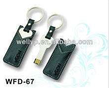 64gb key shape usb with keyring leather pouch
