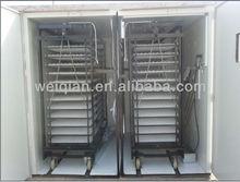 full automatic electrical incubator circuits