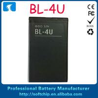 BL-4U Battery 3.7v For Nokia 3120C