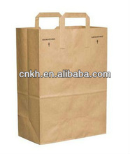 Plain paper grocery bags with handles