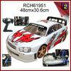 1:7 Nitro Gas cross-country car RC Gas 4WD Car gas powered remote control cars RCH61951