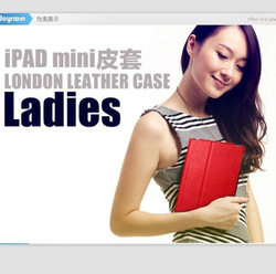 For ipad mini smart leather case cover Lady style