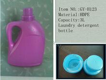 2013 hot new Laundry detergent bottle
