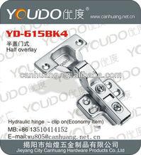 adjustable locking hinge manufacturer & supplier