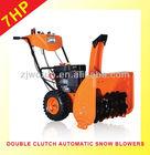 7hp chain drive snow thrower WST2-7