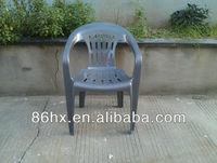 2012 hot sale elder lift chair