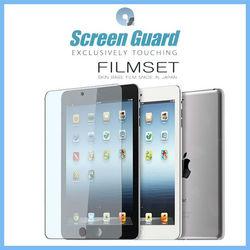 Professional screen guard for apple ipad mini/ipad 2/new ipad