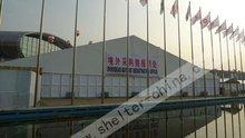 Grand tent in Guangzhou, grand marquee, grant carpa