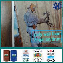 55gallon 2 compo-polyurethane open cell epdm foam
