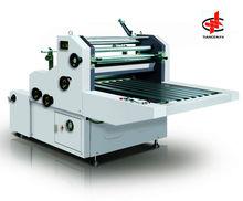 SFM-1200B Water Based Laminating Machine