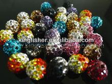 Jewelry Multi-colored Shamballa crystal rhinestone pave ball beads!! 8MM Clay crystal rhinestone ball beads!! Paypal!! !!
